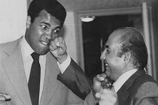 Documentary Celebrates Muhammad Ali Five Years After His Death