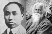 How A Tagore Fan Became Founder Of Chinese Communist Party
