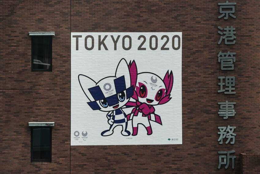 Tokyo Olympics: Japanese Composer Apologises For Abuse