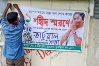 Tripura Congress Upbeat Ahead Of Mamata Banerjee's Virtual Address