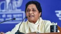 SP's Decision To Contest UP Assembly Polls With Smaller Parties Indicates 'Helplessness': Mayawati