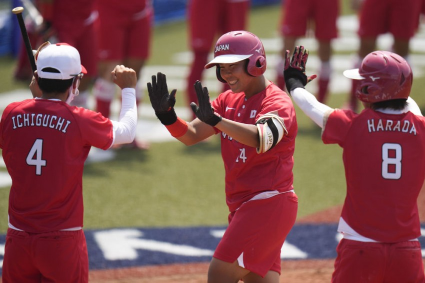 Tokyo Olympics: Japan Beat Australia In Softball As Delayed Games Open