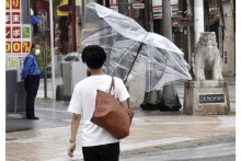 Typhoon In-fa To Make Landfall In China Over Weekend
