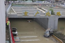 Chinese Man Survives For Three Days Inside Flooded Garage