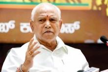 Emotional Yediyurappa Terms Two-Year Tenure As Karnataka CM As 'Trial By Fire'