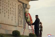 Kim Jong Un Pays Tribute To China's War Dead In North Korea