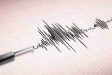 Alaska Hit By 8.2M Earthquake, Tsunami Watch Issued In Hawaii