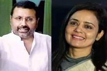 She Called Me 'Bihari Gunda', Alleges BJP MP' Mahua Moitra Denies