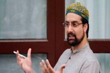 A Day After Blinken's Delhi Visit, Separatist Hurriyat Holds First Official Meeting