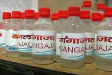 After Ban On 'Kanwar Yatra', Now People Can Buy Gangajal From Post Offices In Western UP