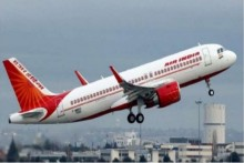 Thiruvananthapuram: Air India Express Flight Makes Emergency Landing Due To Cracked Windshield