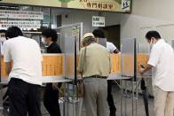 Olympic Games: Tokyo Assembly Split After Vote Amid Pandemic Fears