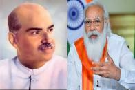 'SP Mookerjee's Ideals Motivate Millions': PM Modi Pays Tribute To Jana Sangh Founder