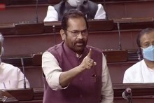 Congress Was The 'James Bond Of Spying' When In Power: Mukhtar Abbas Naqvi On Pegasus Row