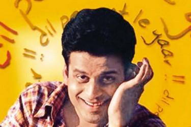Manoj Bajpayee Is A 360-Degree Character