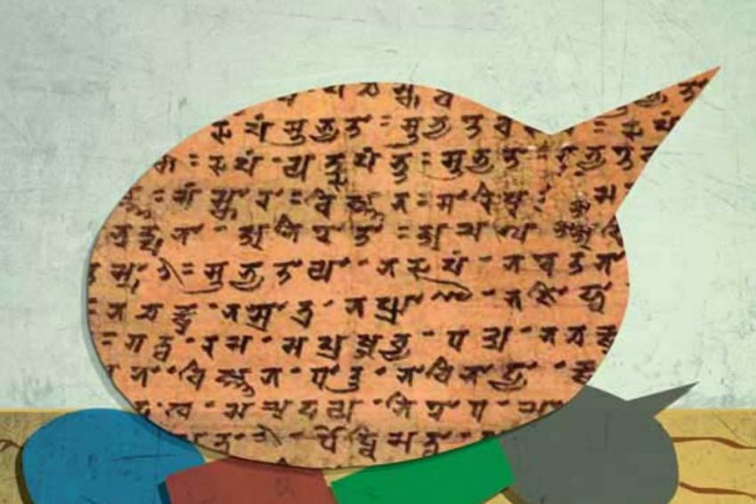 'Sanskrit Is Pride Of India': Rajasthan Revenue Board Chairman
