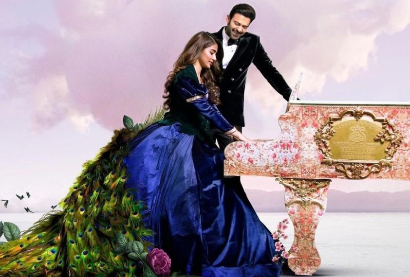 Prabhas and Pooja Hedge Treat Fans With New Poster Of 'Radhe Shyam' On Janmashtami