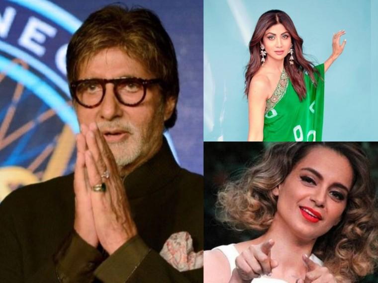 Janmashtami 2021: Bollywood Stars Including Amitabh Bachchan, Kangana Ranaut And Shilpa Shetty Send Wishes To Fans
