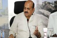 Karnataka Cabinet Expansion: Basavaraj Bommai To Allocate Portfolios To 29 New Ministers Today