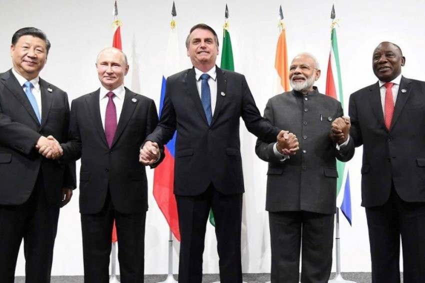 13th BRICS Summit Pledges To Build On Multilateralism And Reform UN Security Council