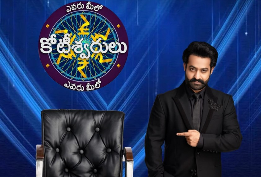 'Evaru Meelo Koteeswarlu' Sees A Rise In TRP After NTR Jr. Becomes The Host