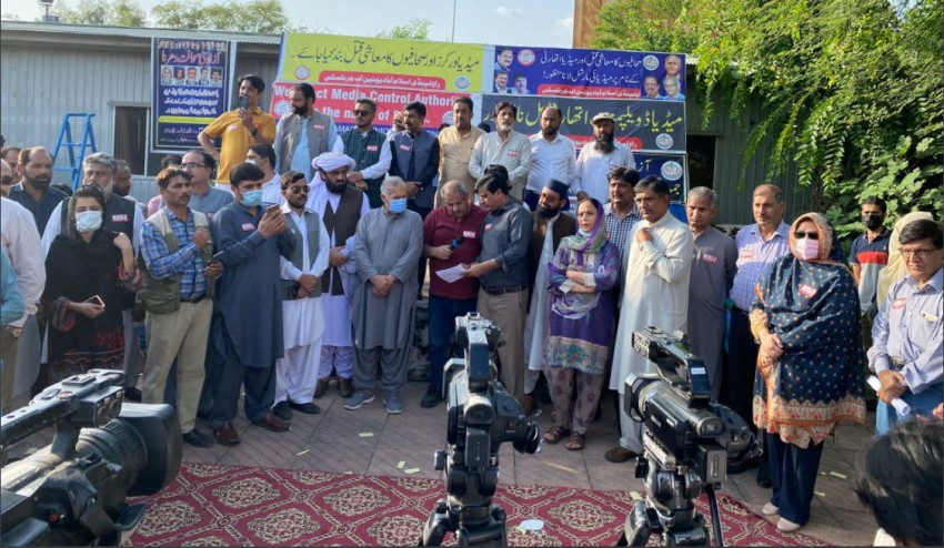 Pakistani Journalists Protest Against New Law Concerning Press Freedom