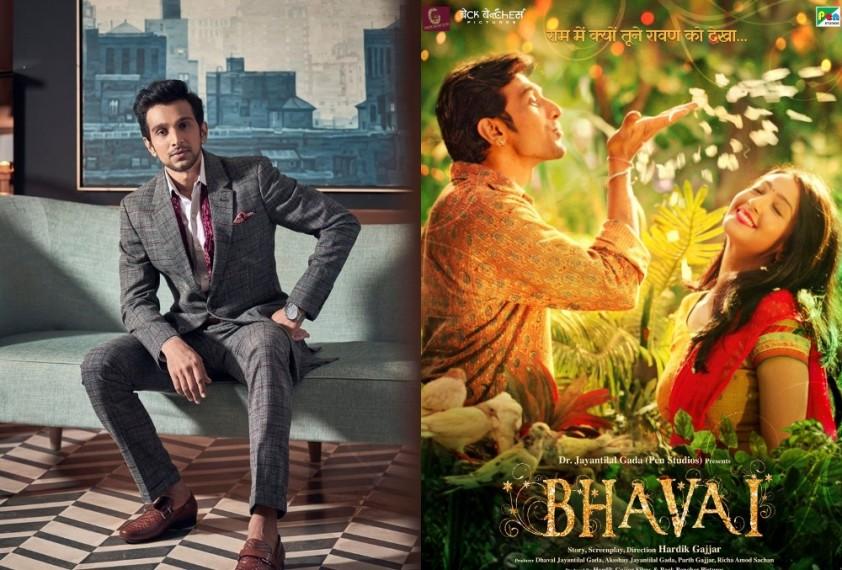 Pratik Gandhi 'Understands' Why Makers Changed 'Raavan Leela's Title To 'Bhavai'