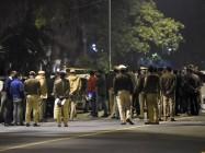 Blast Occurs Outside BJP Nainital District President's  House In Haldwani