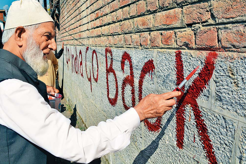 Hurriyat Continues With Or Without Geelani