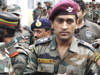 MS Dhoni Included In Defence Ministry Panel On NCC