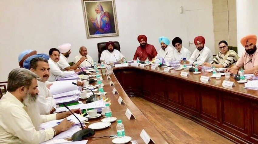 Punjab Cabinet Approved Rules To Promote MSMEs, Puts In Place Mechanism To Mitigate Delayed Payments