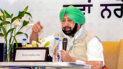 Poll SOP: Punjab Announced Free Health Insurance Cover For 15 Lakh Families Left Out Of Ayushman  Scheme