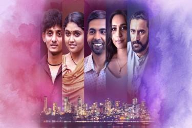 'Ankahi Kahaniya': A Fresh Look At Love, Longing And Betrayal!