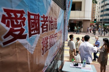 Only 1 Opposition Member Got Elected in Hong Kong's 1500 Member Election Committee