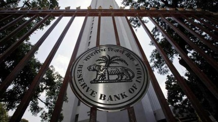 RBI To Conduct Sale And Purchase Of G-Secs On 23rd September