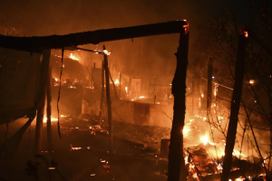Fire Breaks Out Inside Migrant Camp In Greece