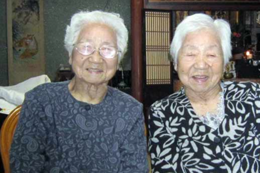 107-Year-Old Japanese Sisters Set Record For Being Oldest Known Twins In The World