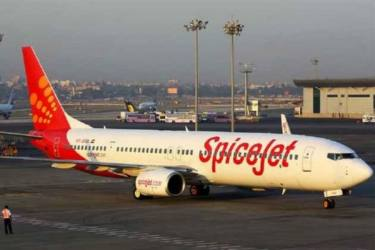 SpiceJet Gets Shareholders' Approval To Transfer Logistics Biz On Slump Sale Basis To Subsidiary