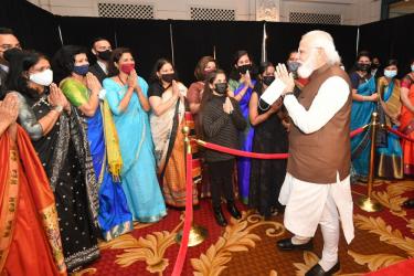 PM Modi Receives Warm Welcome From Indian Diaspora In Washington