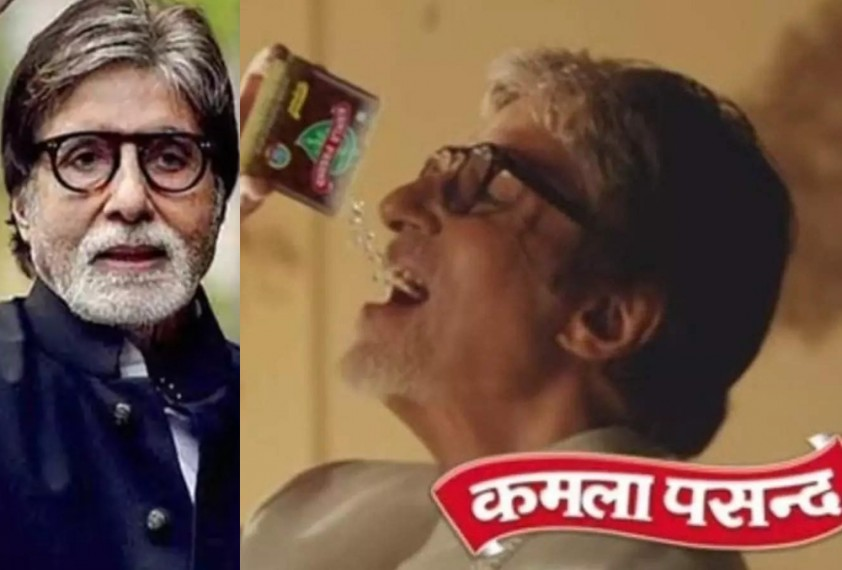 Amitabh Bachchan Requested To Withdraw Himself From Pan Masala Ad Campaign