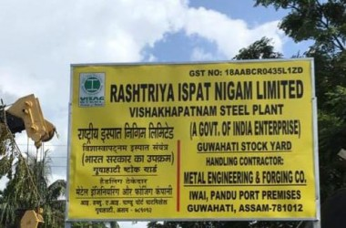 Five Firms In Race To Be Transaction Advisors In Vizag Steel Disinvestment