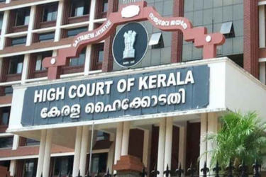 'Wonder God Will Accept Offerings Of A Priest Who Molests Minor Girl': Kerala HC