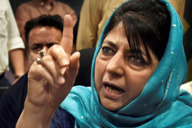 Centre Using 'Militant Link Excuse' To Disempower People Of J&K: Mehbooba