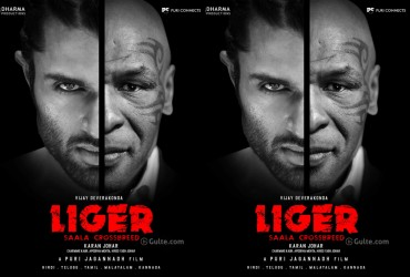 Mike Tyson To Make His Bollywood Debut With 'Liger'