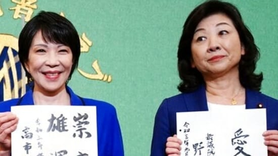 Two Women Amongst 4 Candidates In Race To Become Japan's next PM