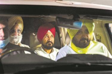 Punjab CM Curtails Security Cover Of VVIPs