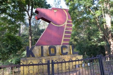 NFRA Flags Errors In KIOCL's Financial Statements For FY 2019-20