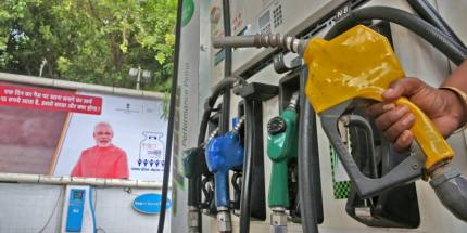 As Crude Nears $80/Barrel, Petrol, Diesel Prices Hiked