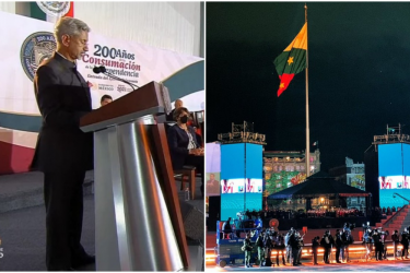 After UNGA, S Jaishankar Attends Mexico's 200th Independence Anniversary Celebrations