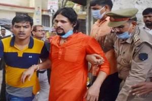 Akhara Parishad Chief's Death: CBI Takes Custody Of Three Accused Held On Suicide Abetment Charge